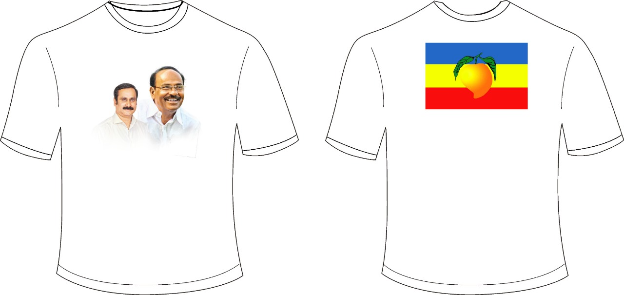 b3fa6d15 election tshirt at cheap rates manufacturer with printing. SK Tshirts ...