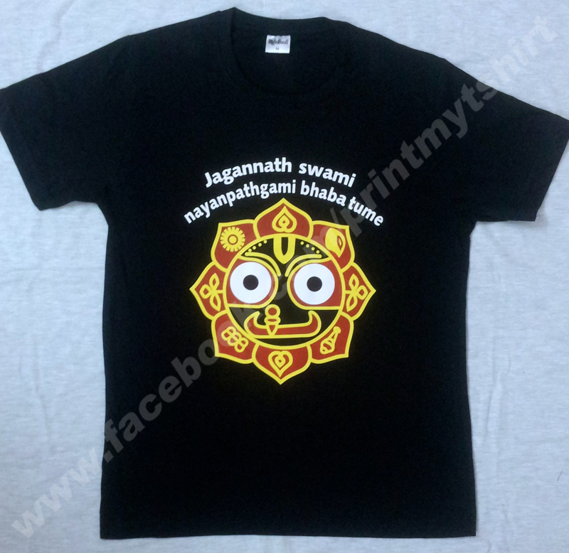 T Shirt for temple festival, Jagannath Swami Temple Tshirt