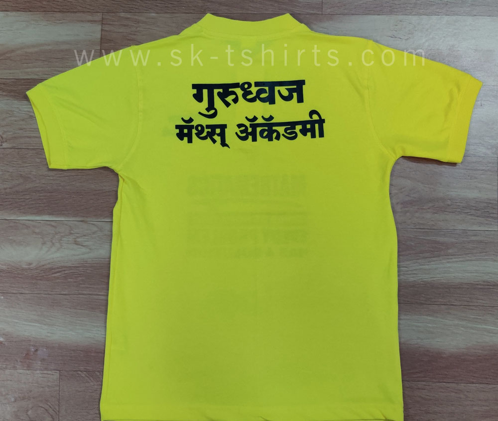 Best corporate t-shirt manufacturer