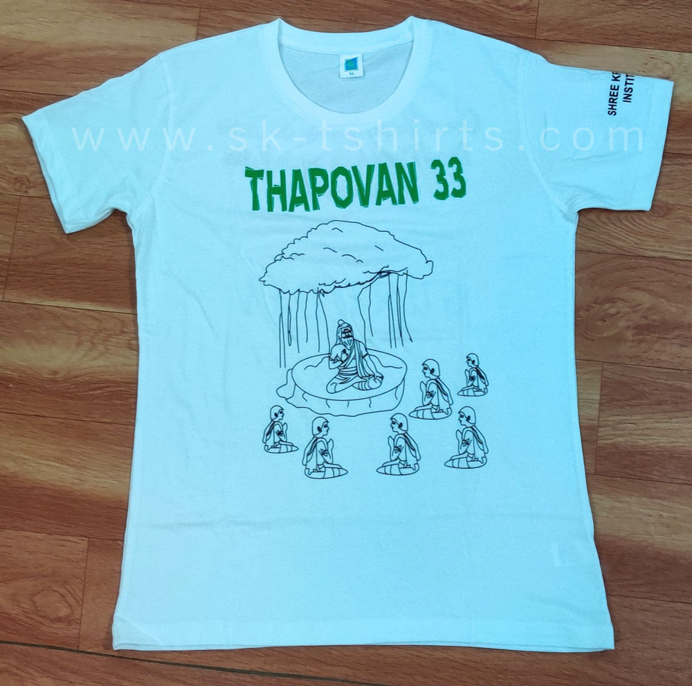 Custom printed Tshirt for Ladies