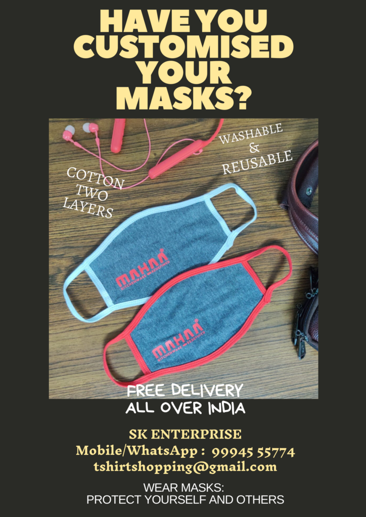 Best place to get custom  t-shirts and customised face masks printed with logo etc! SK T-shirts at Tirupur.
