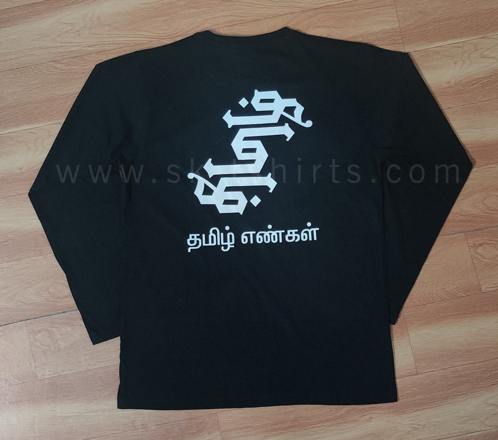 Want to order Full sleeve t-shirts with custom printing?                                   SK T-shirts, Tirupur, Tamilnadu is the right place to get them.