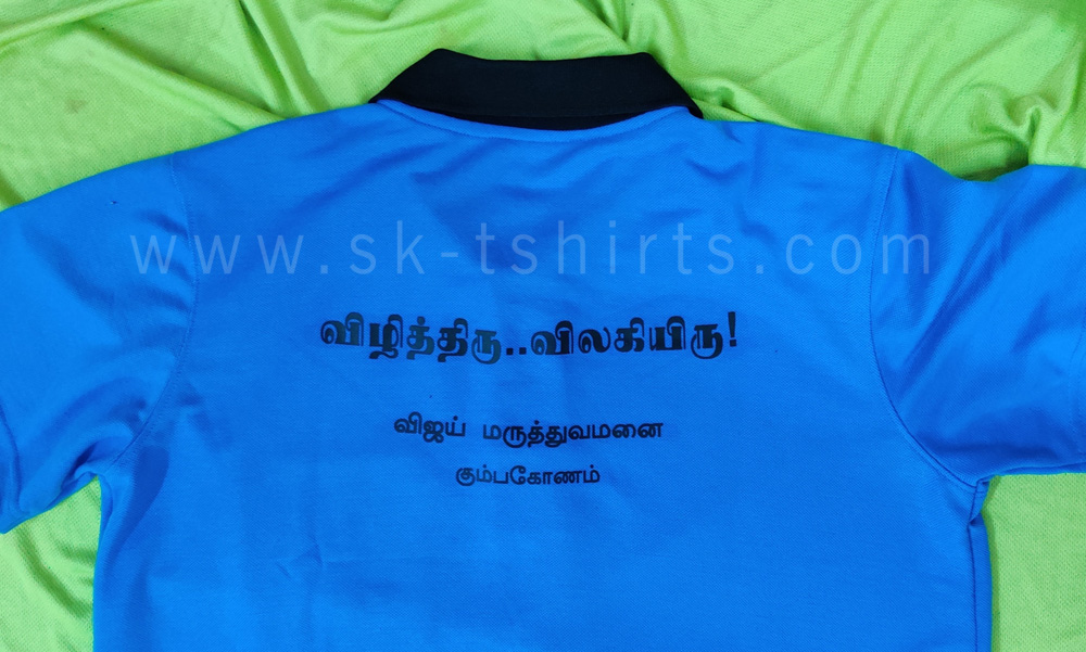 Custom collar t-shirt with printing